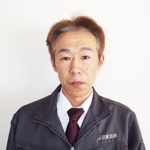 青森 日東防疫 小野寺