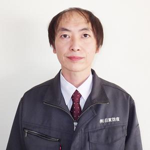 青森 日東防疫 畑中